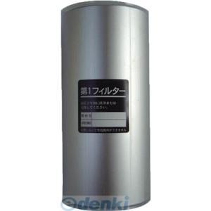 前田シェル M-120-2F-AB-5 第2エレメント M1202FAB5|edenki