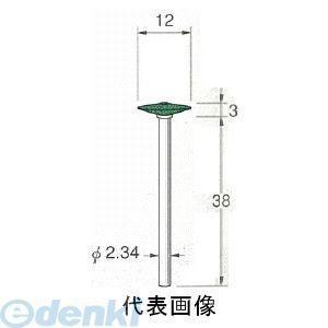あすつく対応 日本精密 R1041 シリコンゴム砥石 5本 R1041|edenki