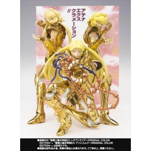 バンダイ 聖闘士聖衣神話EX 限定品 黄金聖闘士 スコーピオン ミロ Original Color Edition|edge-collection|06