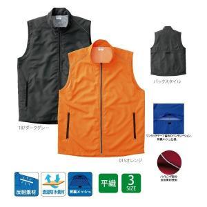 スポーツベスト メンズ レディース TM00068 ポリエステル100%  反射素材 透湿撥水 背裏...