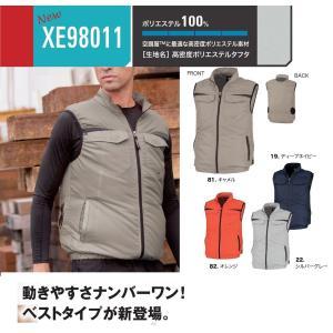 空調服ベスト  ウインドブレーカータイプ  ファン・ケーブル&バッテリーセット XE9801...