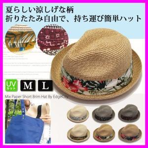 帽子 メンズ 麦わら帽子 大きいサイズ ストローハット UV...