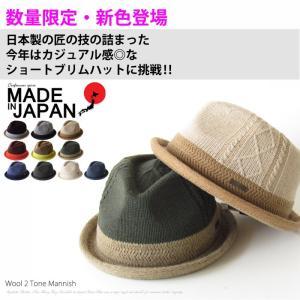 メンズ 帽子 ハット 大きいサイズ
