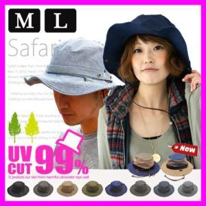 大きいサイズ 帽子 メンズ  レディース サファリ ハット