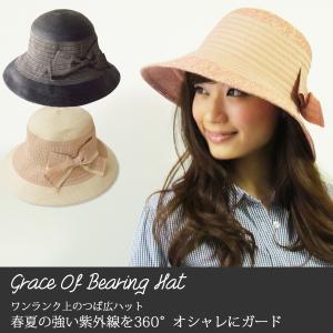 UVカット 夏 帽子 UV レディース つば広 夏用 折りた...