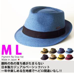 大きいサイズ 帽子 メンズ 中折れ帽 中折れハット