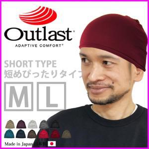 医療用帽子 抗がん剤 帽子 メンズ レディース ...の商品画像