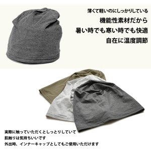 医療用帽子 抗がん剤 帽子 メンズ レディース...の詳細画像2