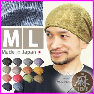 サマーニット帽 メンズ ニット帽 帽子 大きいサイズ 麻...
