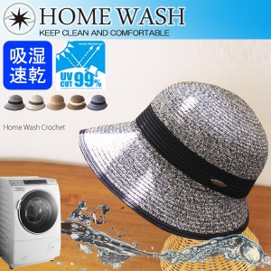 洗える帽子 UVカット 夏 帽子 UV レディース 夏用 折...