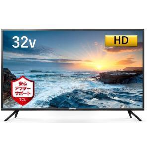 【送料無料】TCL 32V型 デジタルハイビジョン 液晶テレビ ダブルチューナー搭載 外付けHDDで裏番組録画対応 32B400|edgeclimbers