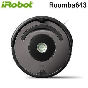【送料無料】アイロボット ロボット掃除機 ルンバ643 iRobot Rumba Roomba643|edgeclimbers