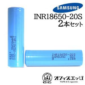 サムスン電子 INR-18650 20s 商品仕様 モデル:INR18650-20S サイズ:186...