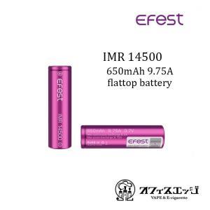 商品名  Efest IMR 14500バッテリー  商品説明  IMR 14500バッテリー バッ...