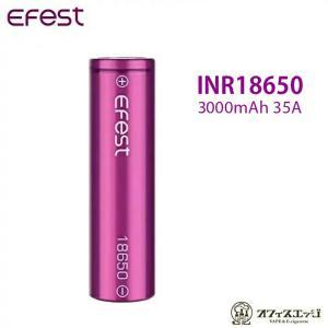 18650バッテリー 電池 Efest社 IMR18650  3000mAH 35A フラットトップ...