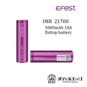 商品名  Efest IMR 21700バッテリー  商品説明  IMR 21700バッテリー バッ...