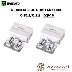 WOTOFO NEXMESH subohm tank CONICAL COIL 2個入り 交換用コイ...