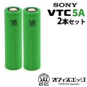 VTC5A sony ◇2本セット◇ 2500mAh 18650フラットトップ バッテリー 電池 電...