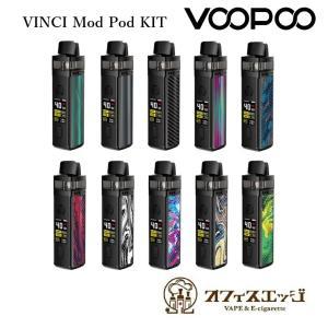 【BLUE SLUSH 1本付き】 VOOPOO VINCI Mod Pod VWキット 1500m...