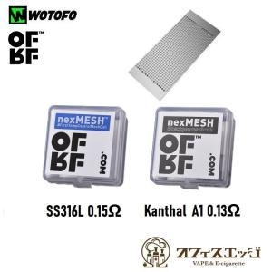 Wotofo OFRF NEXMESH Mesh Coil【10枚入り】 メッシュコイル プロフィー...