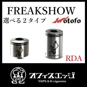 wotofo シリーズの元祖RDA  ボトムエアフローで しっかりとフレーバーを再現でき、 濃厚な味...