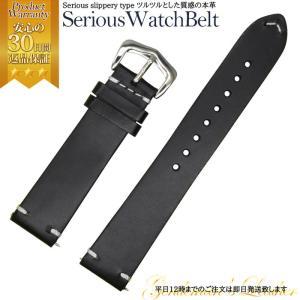 腕時計替えベルト 替えバンド serious ブラック 18...