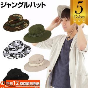 ジャングルハット 迷彩ハット サファリハット 緑迷彩 ジャングルハット 帽子 ハット カモフラ ブーニーハット めいさい アウトドア メンズ ファッション 小|edgesports