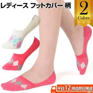かわいい レディース フットカバー 柄 靴下 ソックス|edgesports