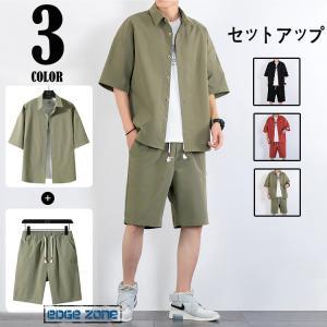 セットアップ メンズ 上下セット 半袖シャツ ハーフパンツ 涼しい ルームウェア カジュアル 大きい...
