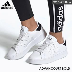 adidas ADVANCOURT BOLD アディダス アドバンコート ボールド スニーカー レディース 厚底 レザー edie