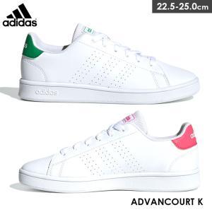 adidas ADVANCOURT K アディダス アドバンコート スニーカー レディース レザー ローカット edie