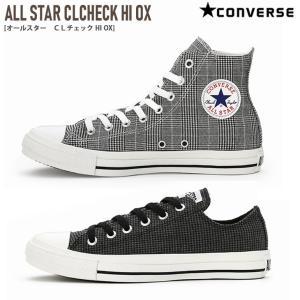 コンバース オールスター CLチェック CONVERSE ALL STAR CLCHECK HI OX レディース 秋冬 スニーカー チェック|edie