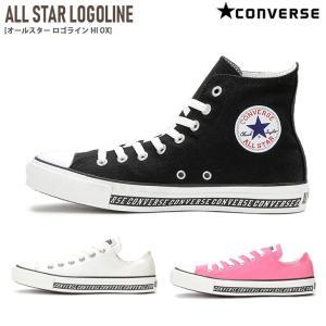 コンバース オールスター ロゴライン CONVERSE ALL STAR LOGOLINE HI OX レディース カジュアル キャンバスds|edie