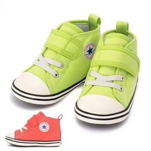 コンバース ベビー オールスター ネオンカラーズ スニーカー CONVERSE BABY ALL STAR NEONCOLORS スニーカー ハイカット キャンバス|edie