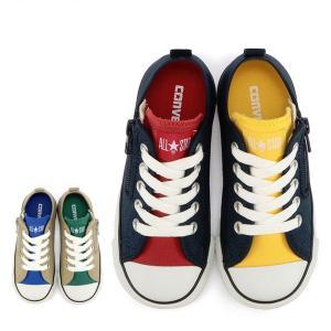 コンバース チャイルド オールスター N パネルズ CONVERSE CHILD ALL STAR PANELS スニーカー キッズ ジュニア ベビー 子供 歩きやすい コンバース|edie