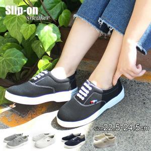 紐を結ばずわずらわしさがなく靴をスムーズに着脱できる「スリップオン」タイプ!紐がゴムだから足にフィッ...
