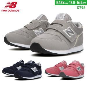 ニューバランス New Balance IZ996 スニーカー 靴 キッズ ジュニア ベビー ローカット ベビー edie