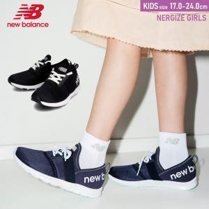 ニューバランス New Balance NB NERGIZE GIRLS ナージャイズ ガールズ スニーカー キッズ ジュニア ベビー 歩きやすい 履きやすい ニューバランス|edie