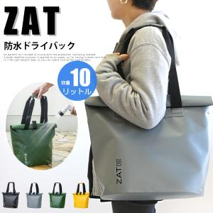 ZAT防水ドライバックトートタイプ10リットル モリト 無縫製|edie