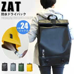 ZAT防水ドライバックリユックタイプ24リットル モリト|edie