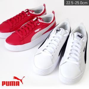 PUMA SMASH PLATFORM L プーマ スマッシュ プラットフォーム スニーカー レディース ローカット レザースニーカー|edie