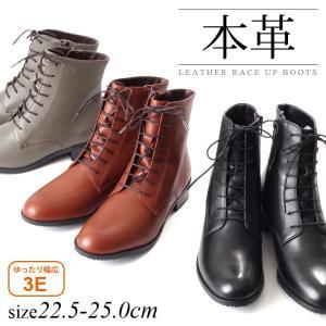 ブーツ レースアップ レディース 3.5センチ ヒール  アーモンド トゥ 本革 革 革靴 3E 卒業式 入学式 袴|edie
