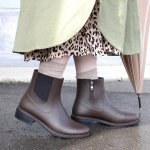 サイドゴアレインブーツ レインシューズ ショートブーツ レディース 雨晴れ兼用 長靴 ルリアンプラス|edie
