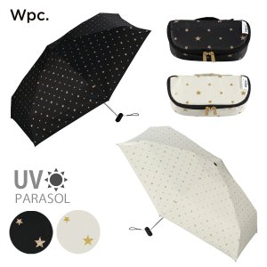 wpc ワールドパーティー 日傘 雨傘 折り畳み傘 晴雨兼用傘 パラソル 紫外線 UVカット edie