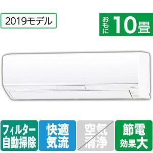送風ファン 抗菌防カビ加工・定期自動クリーニング・長持ち室外機・蓄光ボタンリモコン・室温ウォッチ。