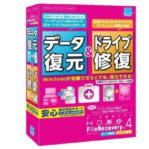 HD革命/FileRecovery Ver....の関連商品10
