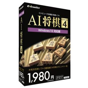 イーフロンティア AI将棋 GOLD 4 AIシヨウギGOLD4WC [AIシヨウギGOLD4WC]|edioncom