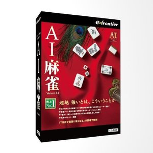 イーフロンティア AI麻雀 Version 14 Windows 10対応版 AIマ-ジヤン14WIN10タイオウWC [AIマ-ジヤン14WIN10タイオウWC]|edioncom