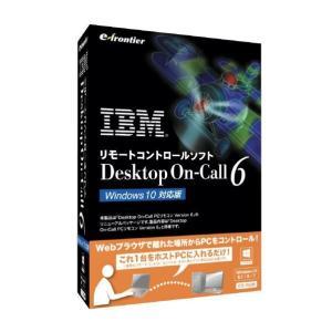 イーフロンティア Desktop on Call 6 Windows 10対応版 DESKTOPONCALL6WIN10WC [DESKTOPONCALL6WIN10WC]|edioncom