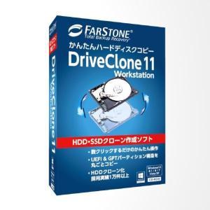 イーフロンティア ハードディスクかんたんコピー DriveClone 11 Workstation HDDカンタンコピ-DRIVECLONE11WC [HDDカンタンコピ-DRIVECLONE11WC]|edioncom